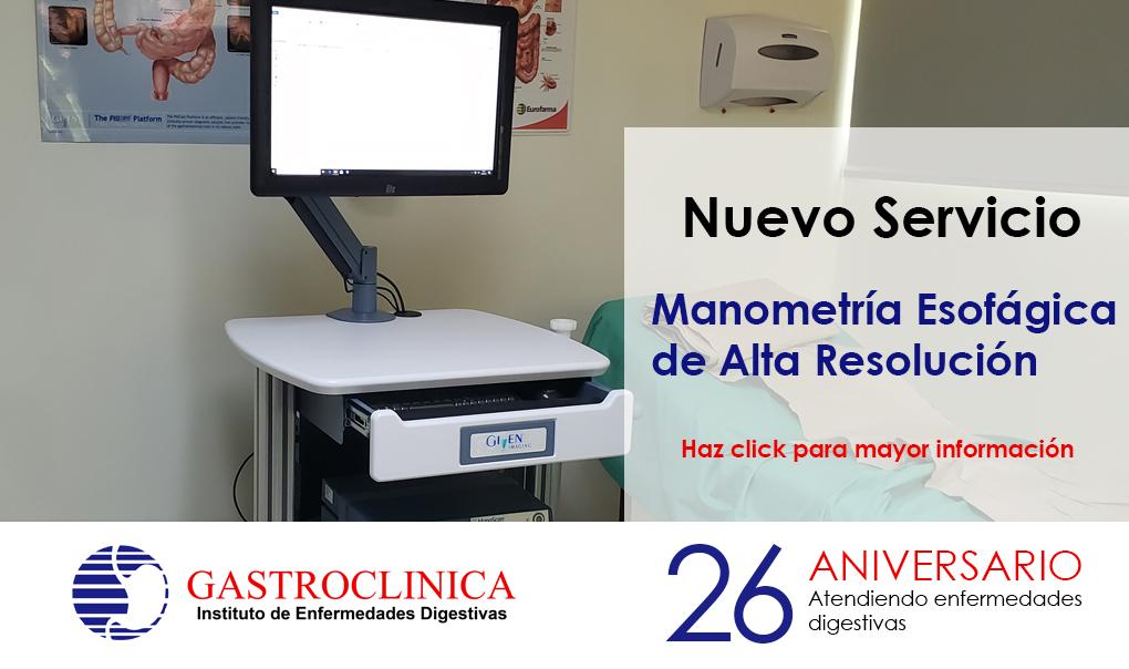 Manometria esofagica de alta resolucion
